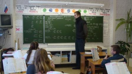 Учитель математики - Кучеренко Александр