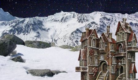 Отель альпинистов